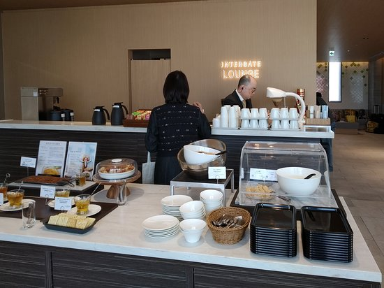 Hotel Intergate Hiroshima: Кофе