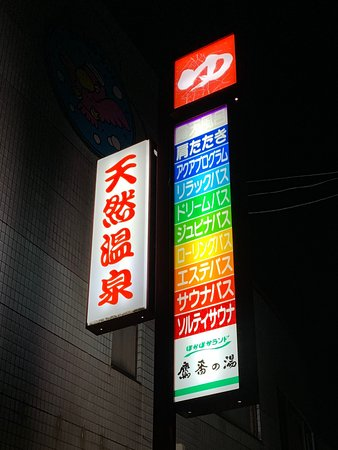 Takabannoyu
