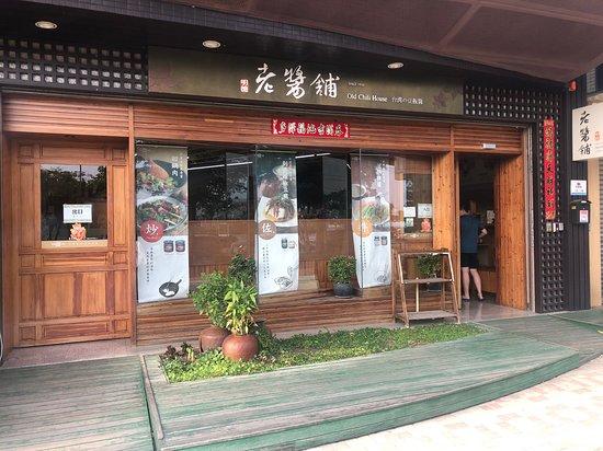 Ming Teh Food