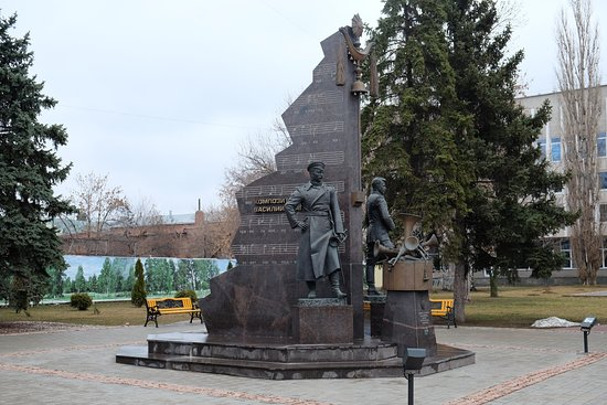 Monument to Agapkin and Shatrov