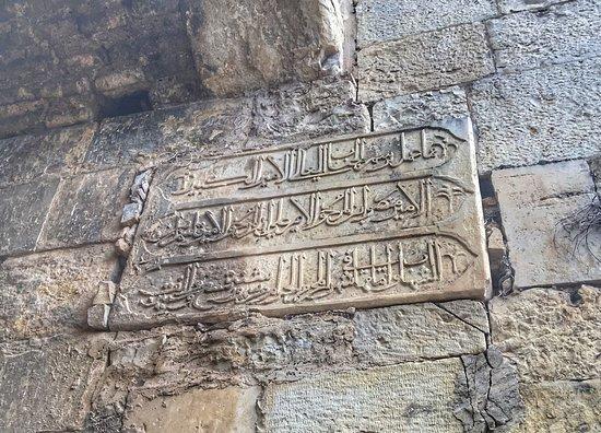 Chehab family hasbaya citadel