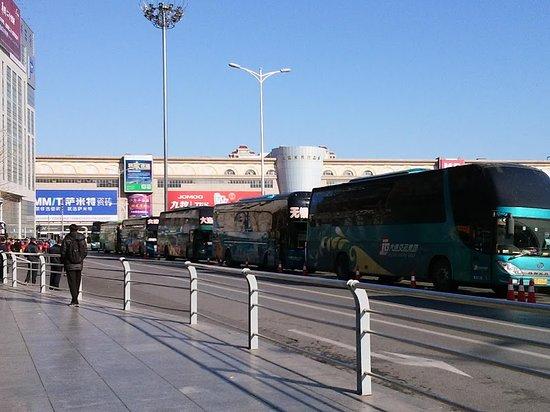 Shuangxing commodity city Plaza