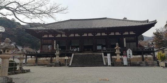 Taima Temple Hondo