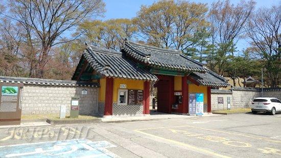 Yeonghuiwon & Sunginwon