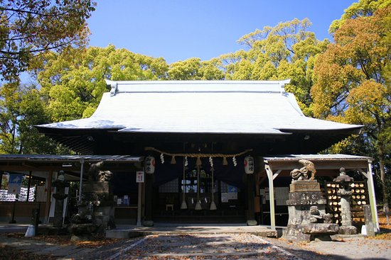 Isahaya Shrine