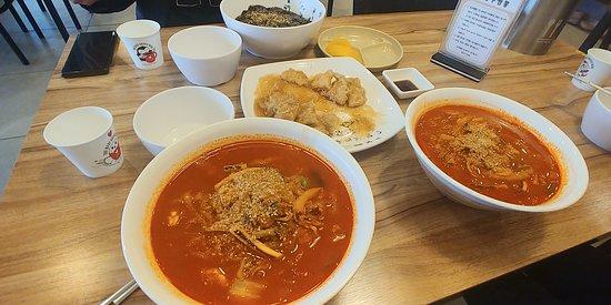 Donggu Jjamppong: food
