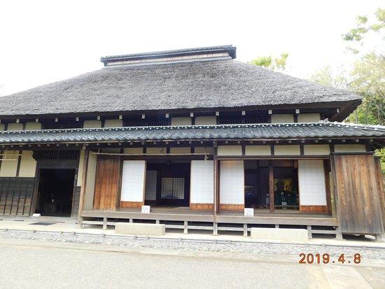 Furusato Nouka Taikenkan
