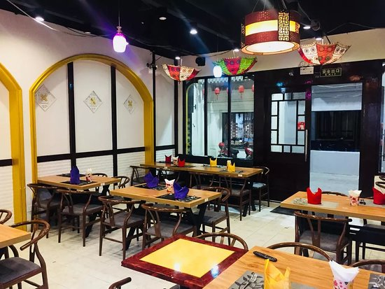 Al Jannat Indian Restaurant Halal Muslim Nanjing Restaurant Reviews Photos Phone Number Tripadvisor
