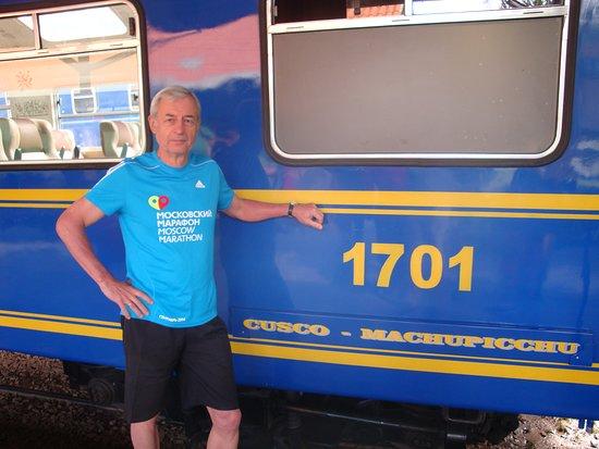 Peru: Поезд на Мачу Пикчу