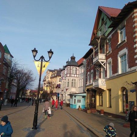 """Zelenogradsk, Rusko: Это, вероятно, последнее фото знаменитой зеленоградской исторической булочной """"Гном"""". На следующий день здание было разобрано """"для реконструкции"""", которая превратит его в магазин турпутевок (?),"""