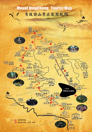 Mount QingCheng Tourist Map