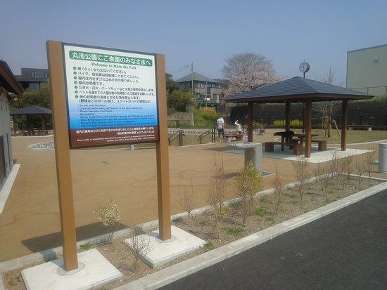 Maruike Park