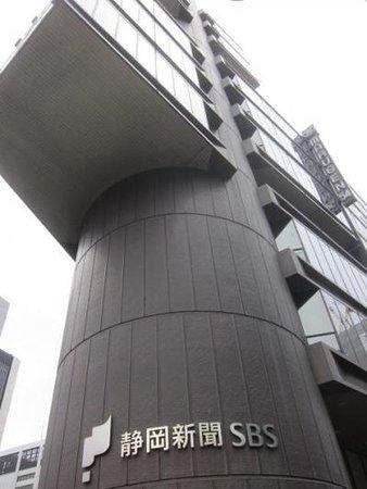 The Shizuoka Shimbun and Shizuoka Broadcasting System Tokyo Branch