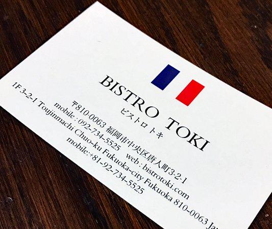 Bistrotoki: ビストロトキの名刺