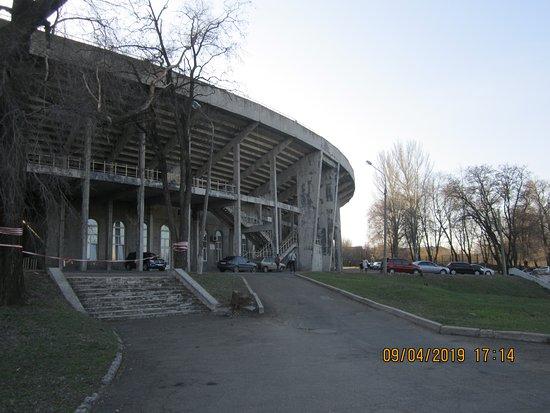 Stadium Shakhtyor