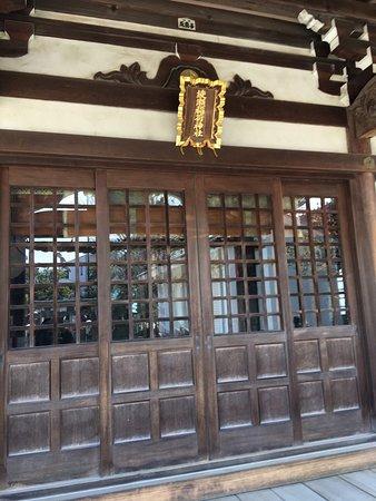 Ayase Inari Shrine