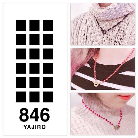 846 Yajiro Nijo Rikyu