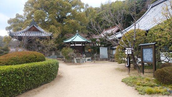Daisan-ji Temple