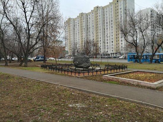 Memorial State near the location of V.P. Chkalov's plane crash