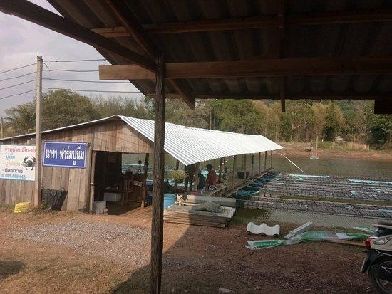 Nara Crab Nim Farm