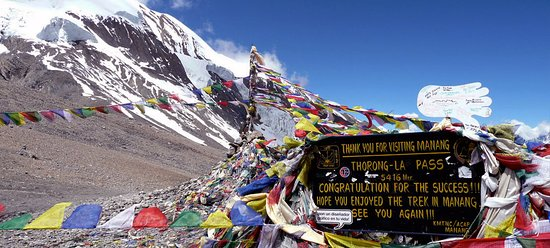 Well Nepal Treks: Thorang La Pass - Annapurna region
