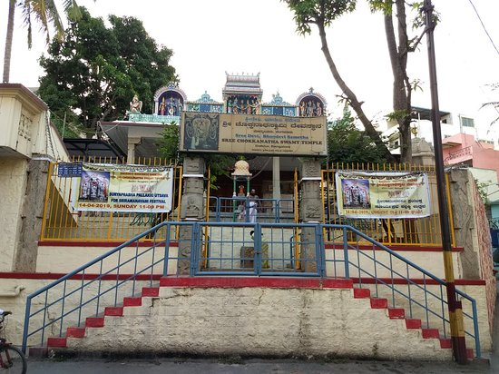 Bangalore District, India: Sree Chokkanatha Swamy Temple