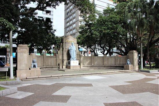 228 Peace Memorial Park: Konfutius-Statue