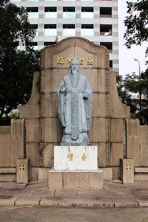 Konfutius-Statue