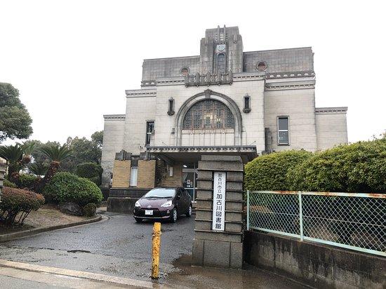 Kakogawa City Library