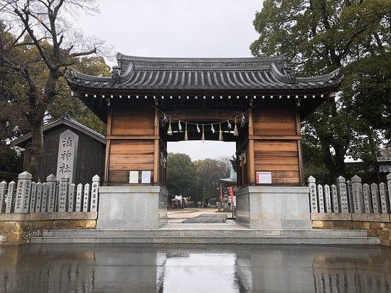Tomari Shrine