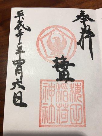 Umeda Inari Shrine