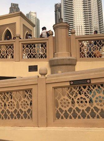 Souk Al Bahar - Walkway
