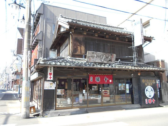 Kawagoe, Japonsko: 芋十