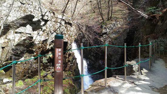 Nakanojo-machi, Japan: 摩耶の滝