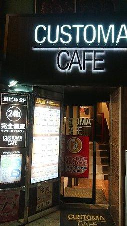 Customa Cafe Yaesu
