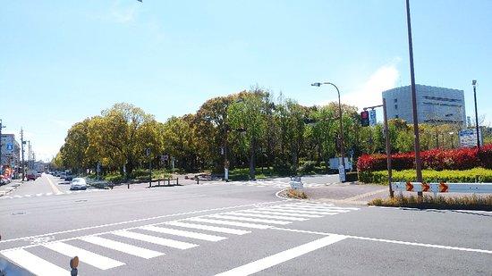 Fukiage Park