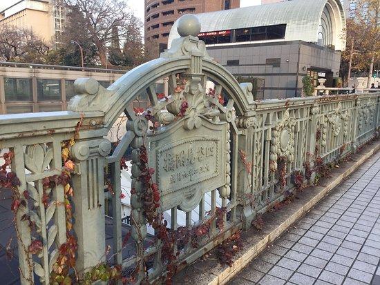 Yotsuyamitsuke Bridge