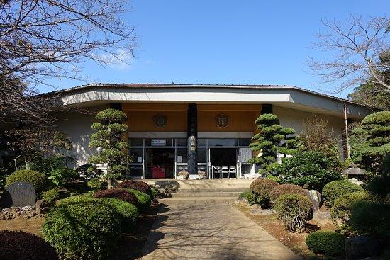 Sogo Goichidai Museum