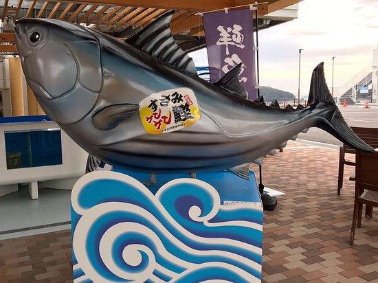 Susami-cho, Japan: 道の駅 すさみ