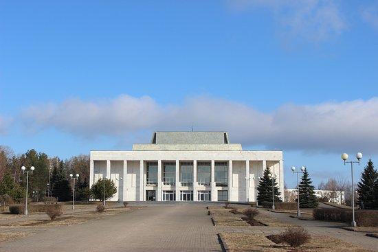 Pushkinskie Gory, รัสเซีย: Научно-культурный центр им. А.С. Пушкина