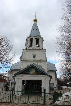 Spasa Preobrazheniya Church