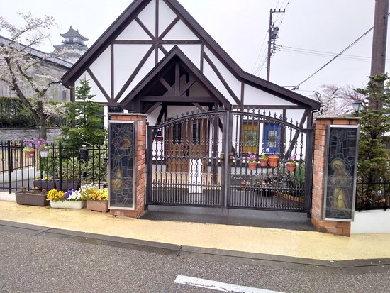 ‪Kakegawa Stained Glass Museum‬