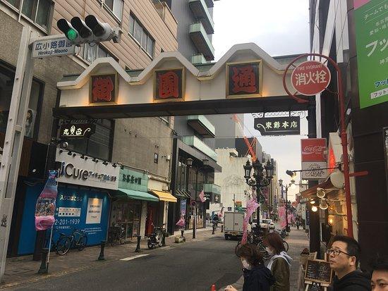 Misonodori Shotengai