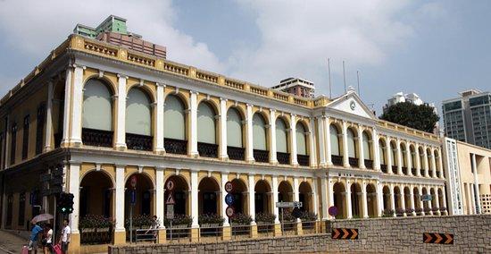 Instituto Cultural de Macau (ICM)