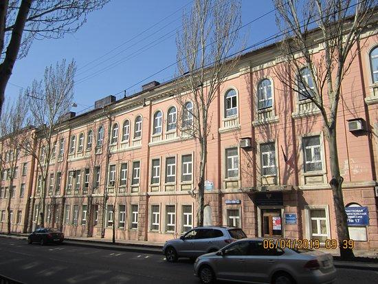 Artyoma Street