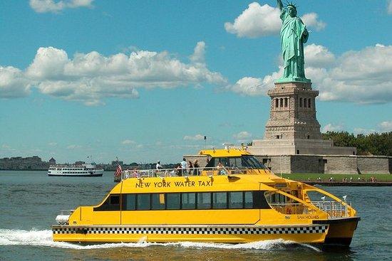 紐約港隨上隨下巡航