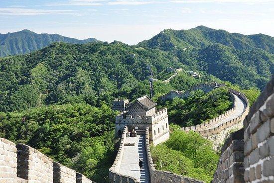 Excursión de un día desde Beijing a...