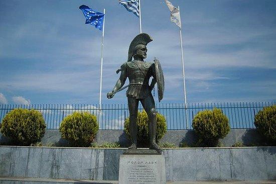 Excursión de un día a Esparta desde...