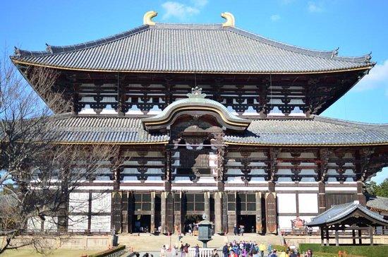 Nara Prefectural Kashihara Park