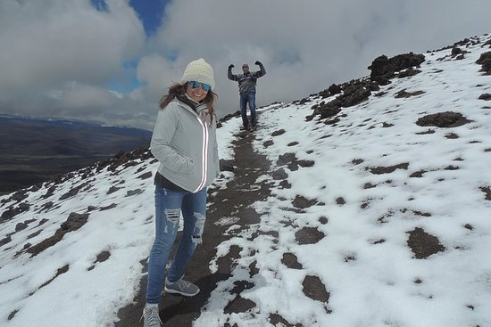 Cotopaxi National Park Private Day...
